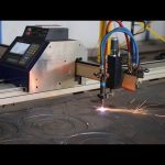 low cost grantry type portable mini cnc plasma cutting machine