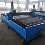 fabrika zuzeneko salmenta zuzeneko aluminio anodizatua aluminio g kodea cnc plasma ebaketa makina